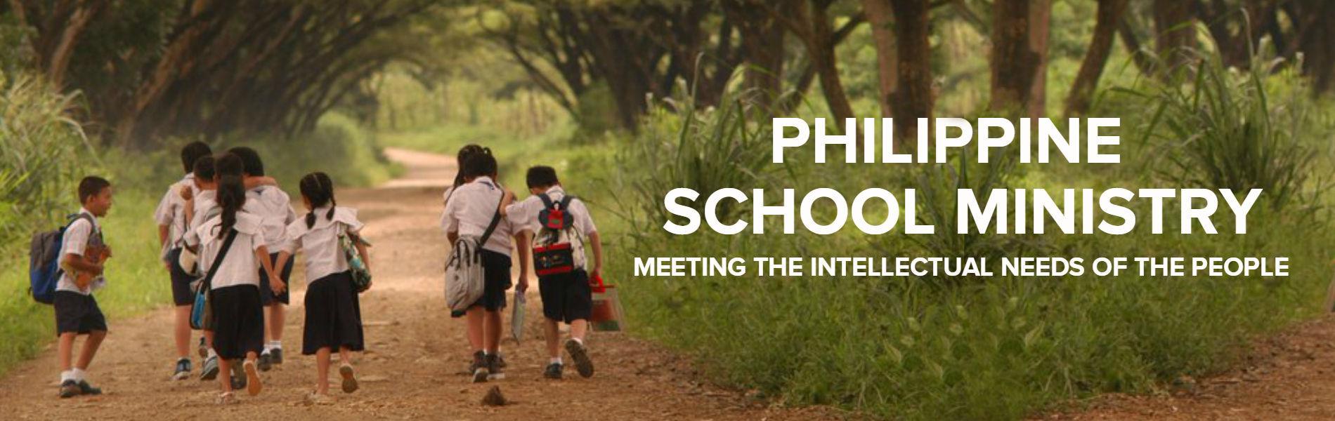 Philippine School Ministry
